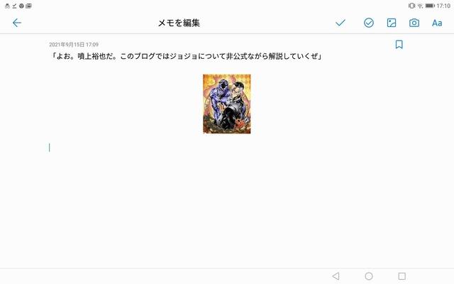 Screenshot_20210915-171050.jpg